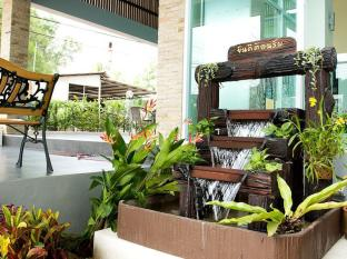 The Centrino Serviced Residence Suratthani - Jardin