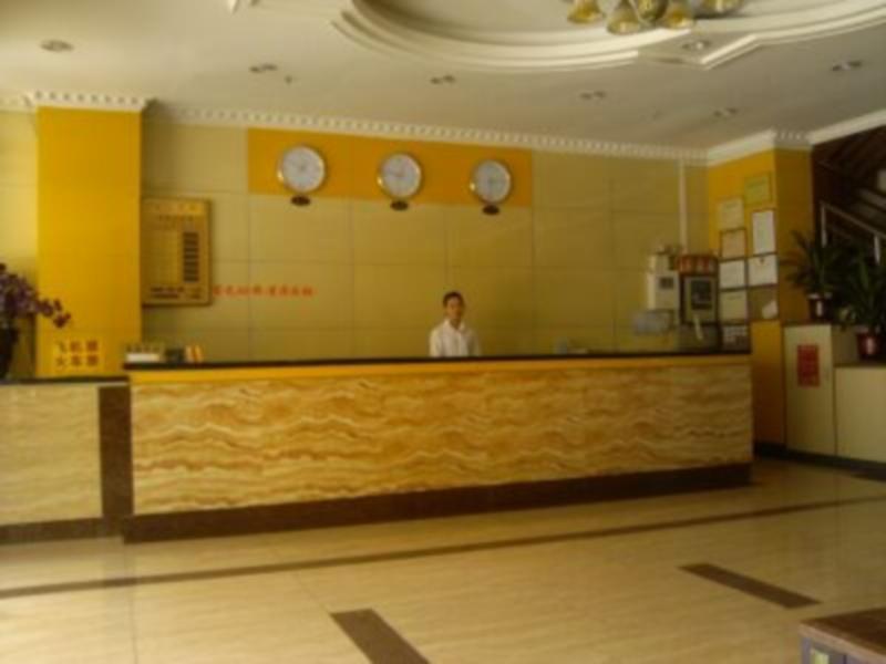 Jinhui Hotel - Second Branch
