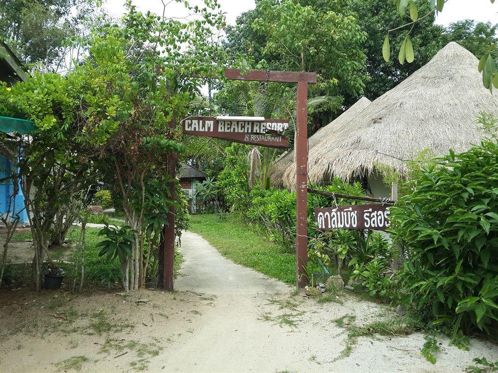 Hotell Calm Beach Resort i , Samui. Klicka för att läsa mer och skicka bokningsförfrågan