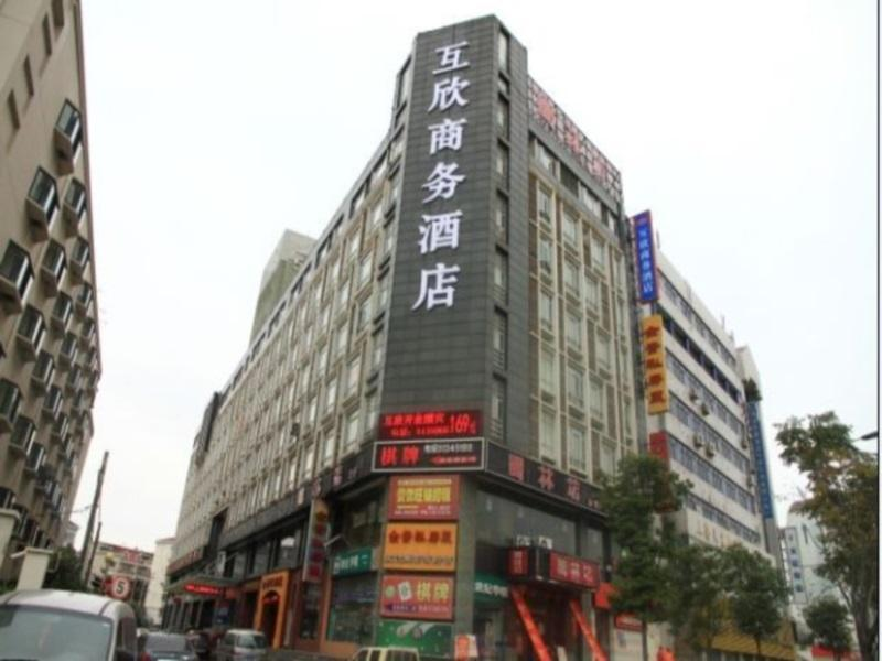 Huxin Business Hotel