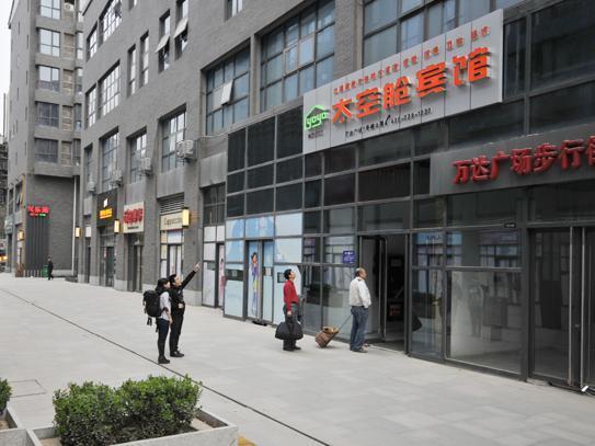 Xian Capsule Hotel - Xian