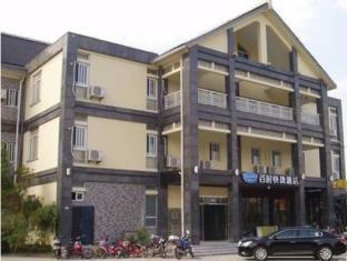 Bestay Hotel Express Yangzhou Ge Yuan Hotel