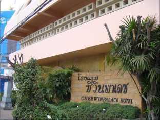 Hotell Cheewin Palace Hotel i , Chum Phae. Klicka för att läsa mer och skicka bokningsförfrågan