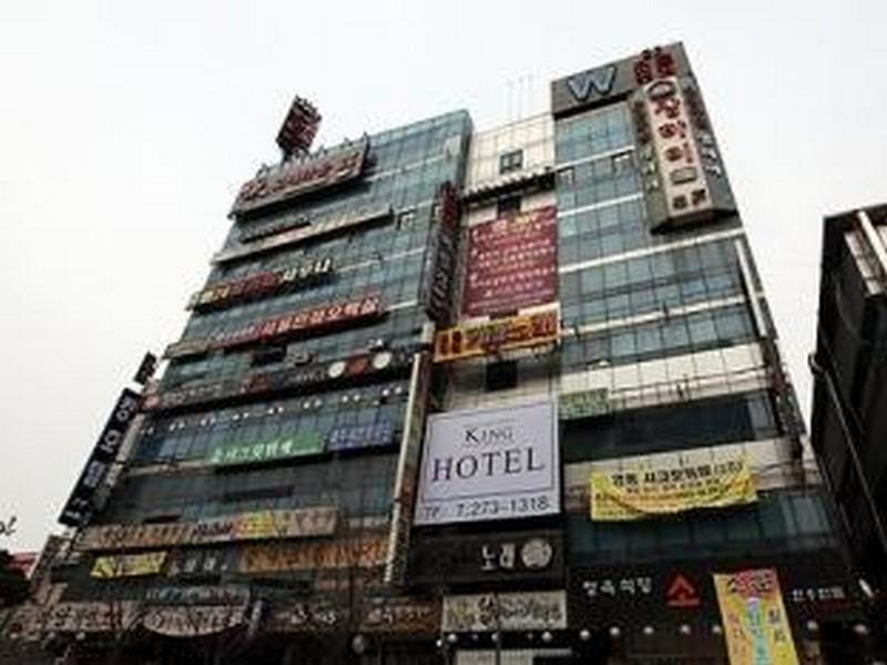 โรงแรม กู๊ดสเตย์ คิง โฮเต็ล  (Goodstay King Hotel)