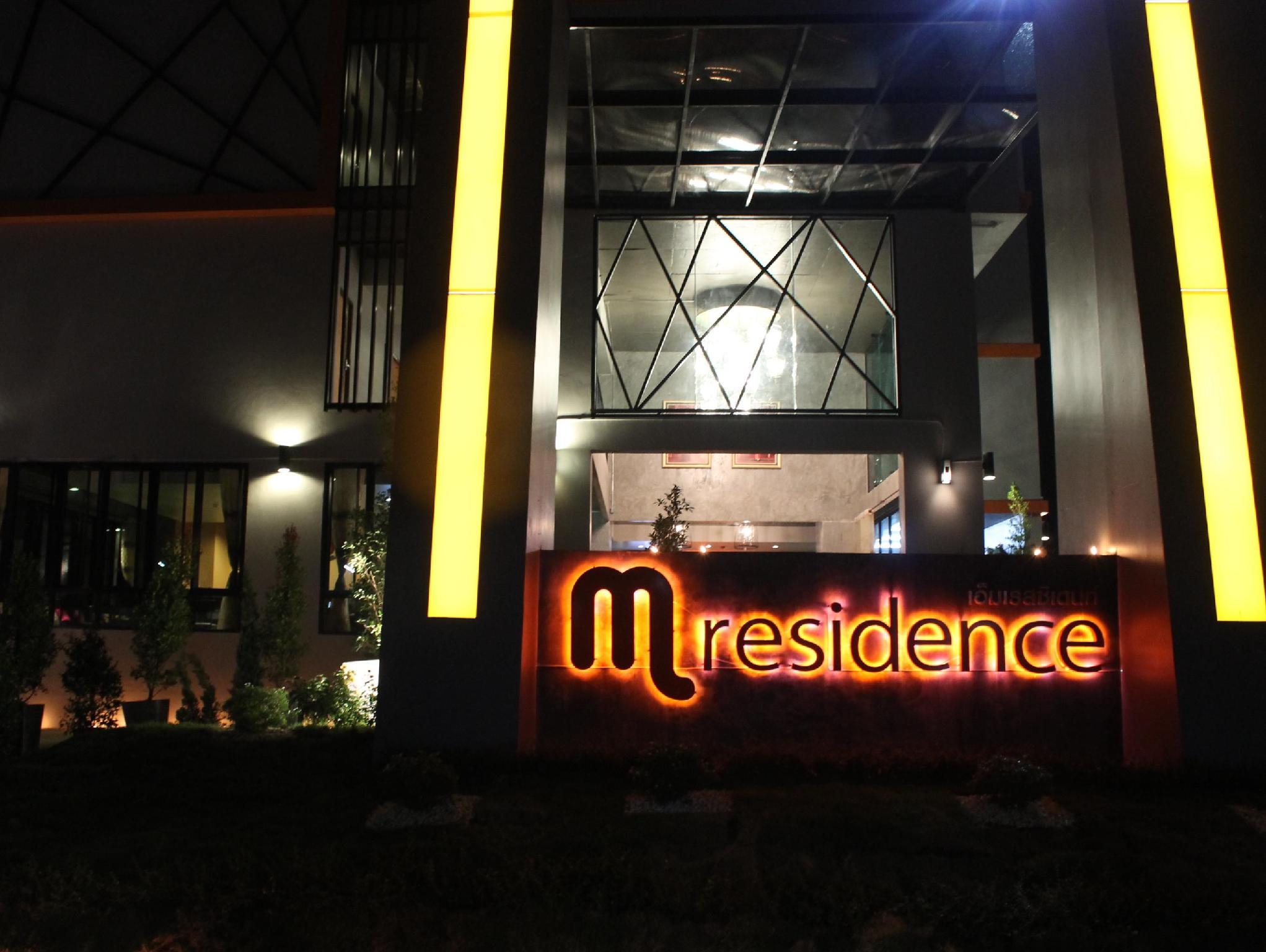 M Residence - Hotels and Accommodation in Thailand, Asia