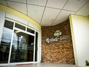 Arabelle Suites בוהול - כניסה