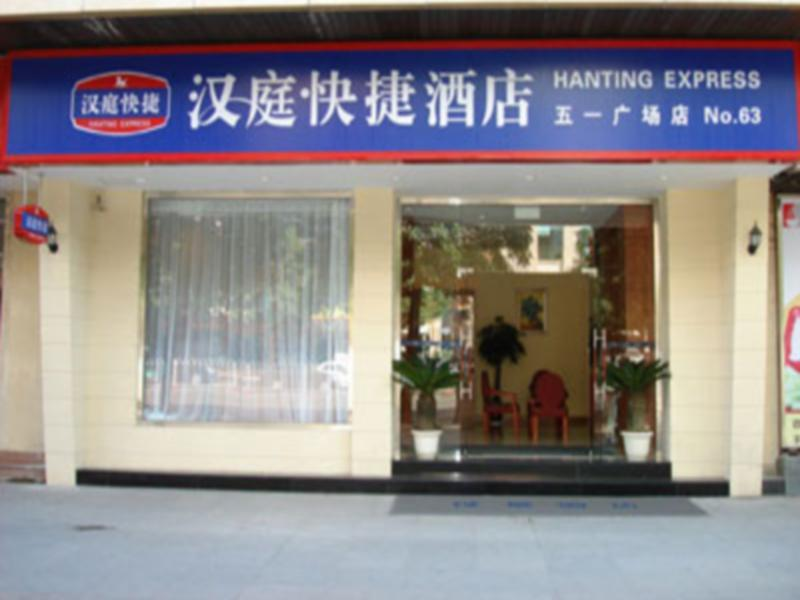 Hanting Hotel Fuzhou Wuyi Square Branch - Hotels and Accommodation in China, Asia
