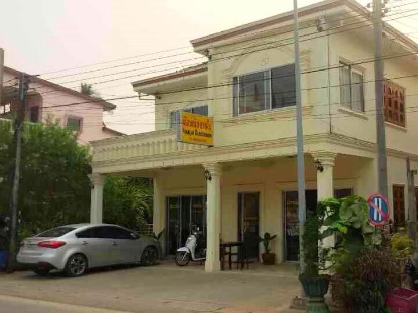 Khopchai Guesthhouse