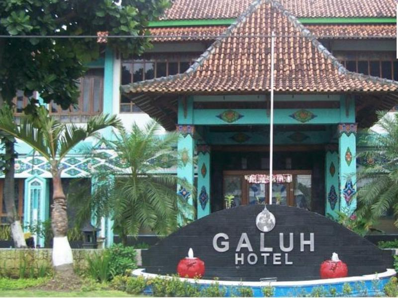 Hotel Galuh Prambanan - Hotels and Accommodation in Indonesia, Asia