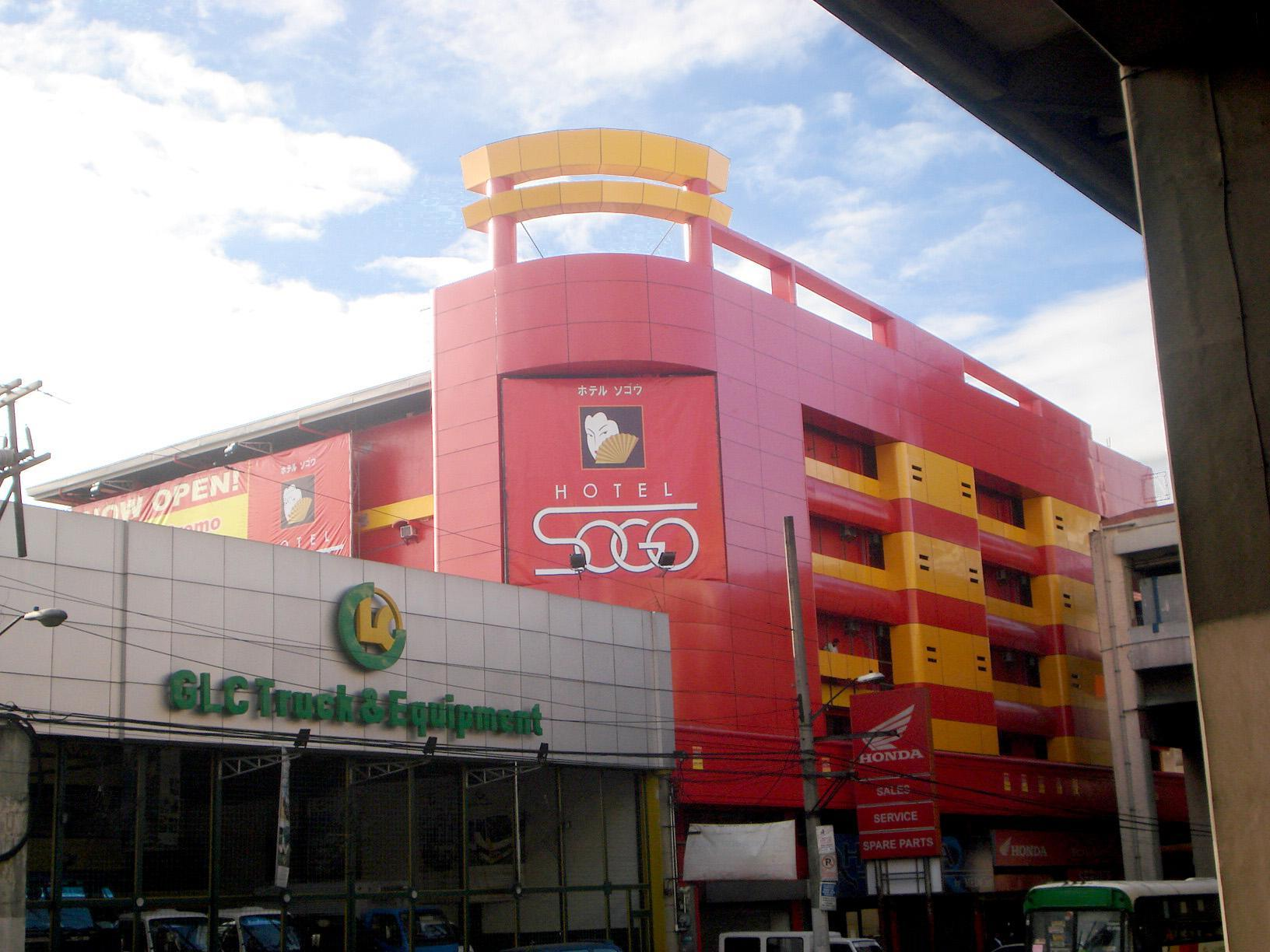Hotel Sogo Edsa Trinoma Manila - Hotel Facade
