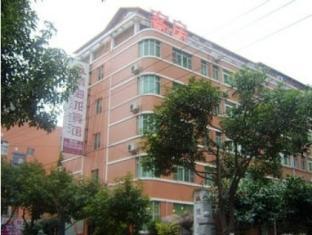 Xiamen Heron and Dragon Inn