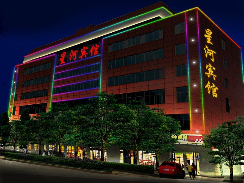 Kunming Hongxu Holiday Express Hotel - Hotel and accommodation in China in Kunming