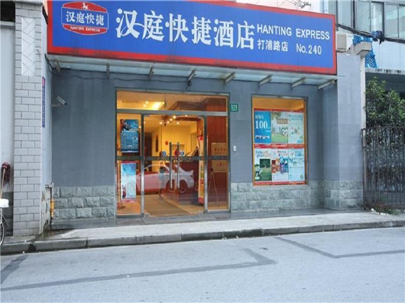 Hanting Hotel Shanghai Dapuqiao Branch