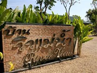 Hotell Baan View Maenum i , Samut Songkhram. Klicka för att läsa mer och skicka bokningsförfrågan