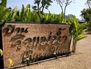 Baan View Maenum