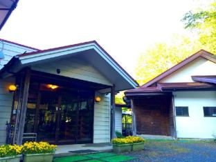 hotel Narusawaso guesthouse