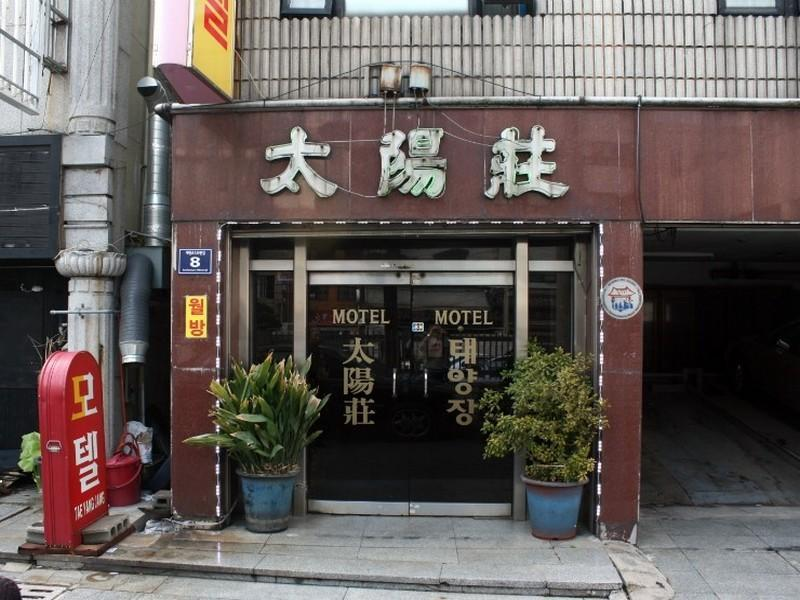 Taeyang Motel - Hotels and Accommodation in South Korea, Asia