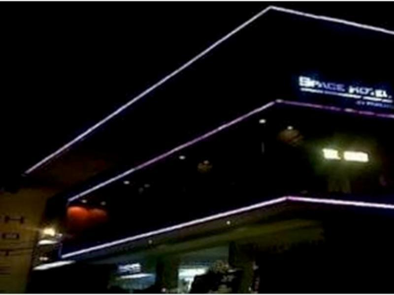 Hotel Space Bogor - Hotels and Accommodation in Indonesia, Asia