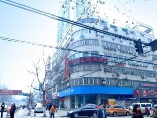 Nanjing Kending Yushi Street Hotel | Hotel in Nanjing