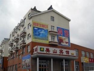 Changbaishan Meishan Hotel