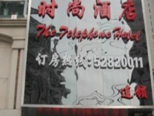 Nanjing Kending Shenjuren Street Hotel   Hotel in Nanjing