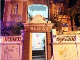 Xiamen Gulangyu Chhit Tho Family Hotel