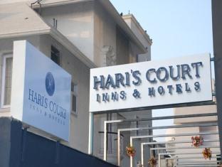 Hotel Hari's Court