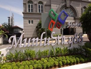 Munlustay 88 Hotel Penang
