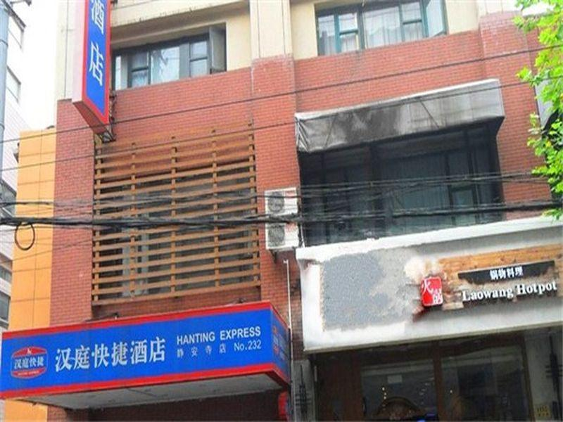 Hanting Hotel Shanghai Jing An Temple Branch