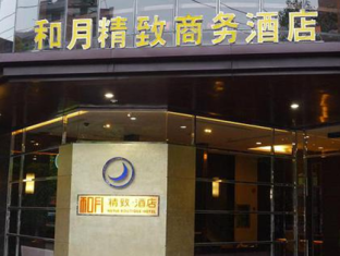 โรงแรมรีสอร์ทคุนซาน