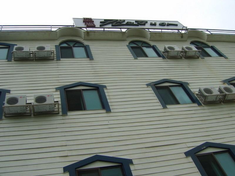โรงแรม กู๊ดสเตย์ แคลิฟอร์เนีย โมเต็ล  (Goodstay California Motel)