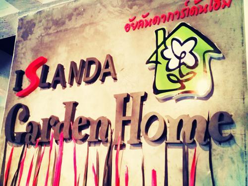 Hotell Islanda Garden Home i Patong, Phuket. Klicka för att läsa mer och skicka bokningsförfrågan