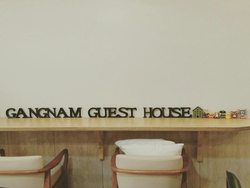 Gangnam Guesthouse - Hotels and Accommodation in South Korea, Asia
