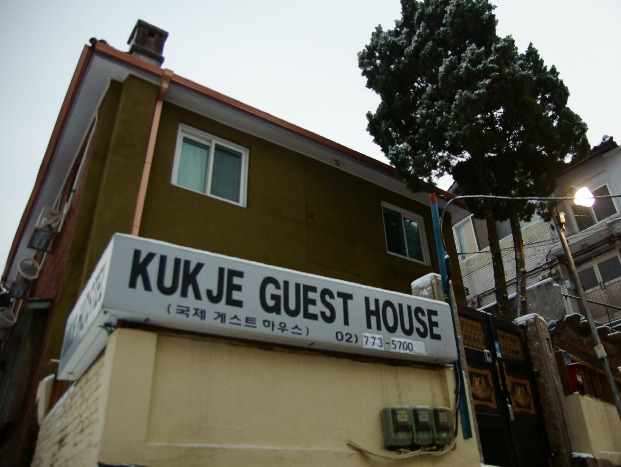 Kukje Guesthouse Myeongdong - Hotels and Accommodation in South Korea, Asia