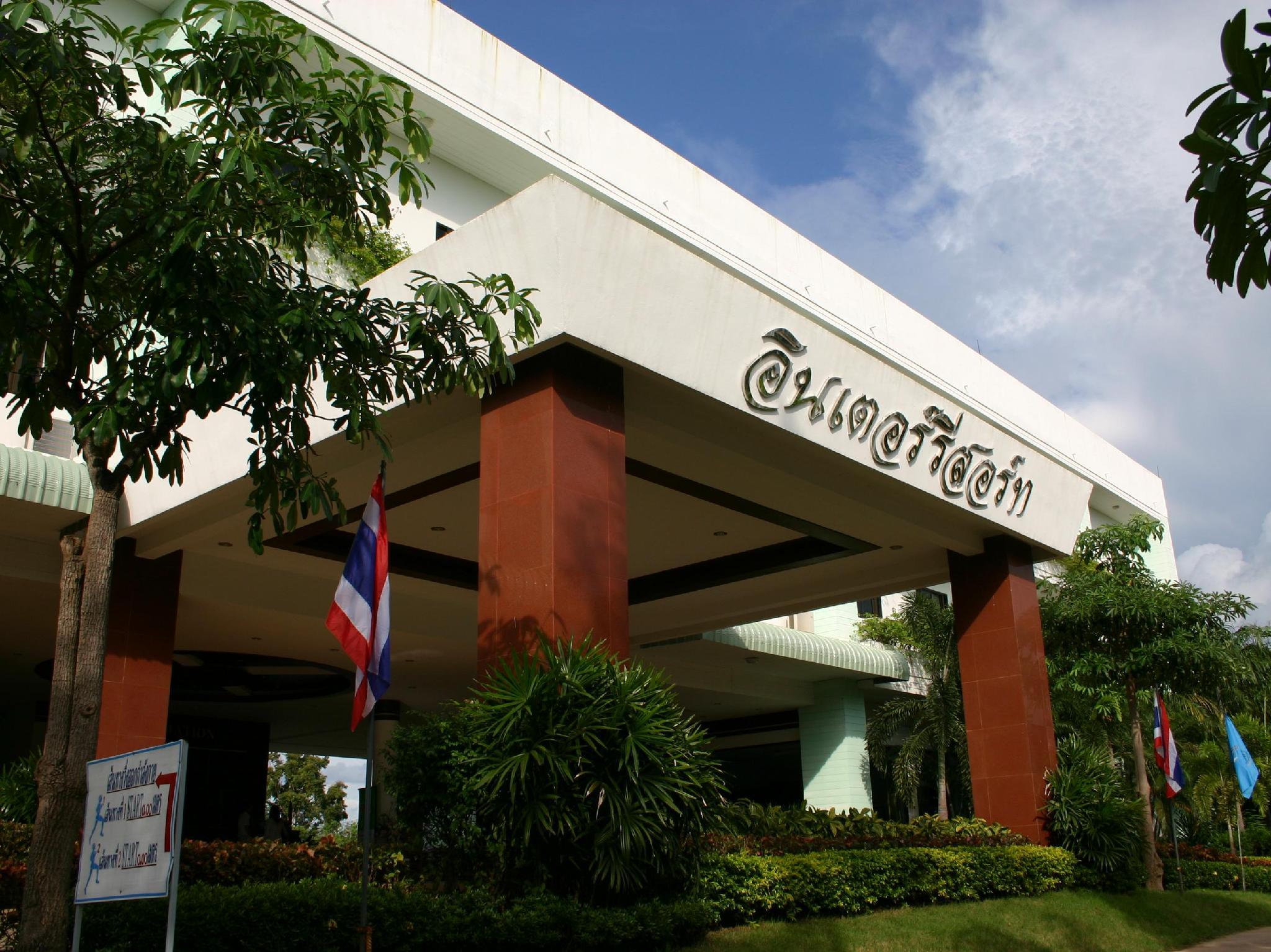 Hotell Inter Resort Udonthani i , Udonthani. Klicka för att läsa mer och skicka bokningsförfrågan
