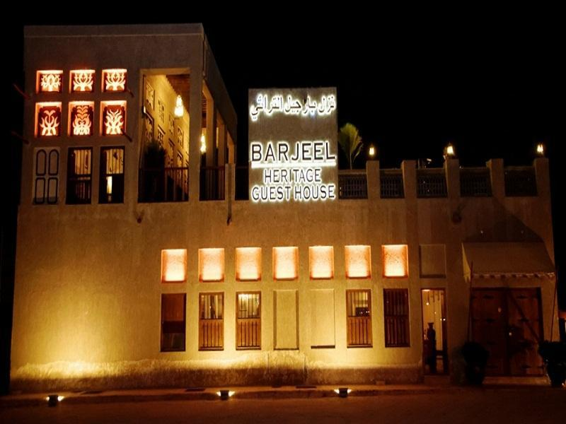 Barjeel Heritage Guesthouse - Hotels and Accommodation in United Arab Emirates, Middle East