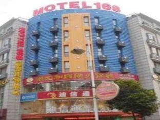 Motel 168 Nanjing Jiangning Shangyuan Street Wanda Plaza Hotel - Nanjing