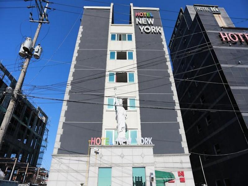 โรงแรม กู๊ดสเตย์ โฮเต็ล นิวยอร์ก  (Goodstay Hotel New York)