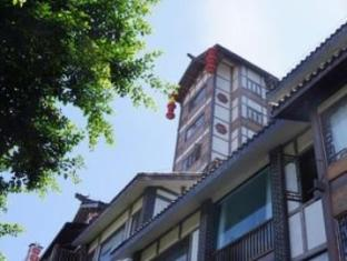 Chongqing Deck No.88 Youth Hostel