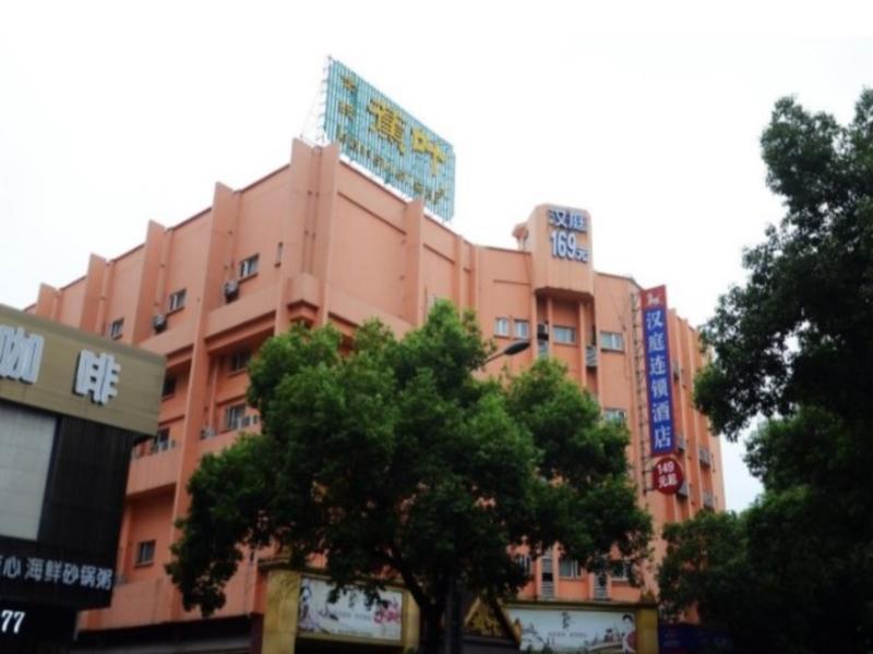 Hanting Hotel Ningbo Mayuan Road Branch - Ningbo