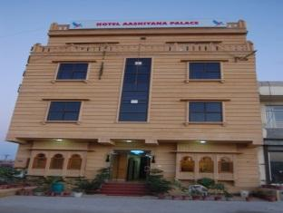 Hotel Aashiana Palace - Hotel and accommodation in India in Jaisalmer