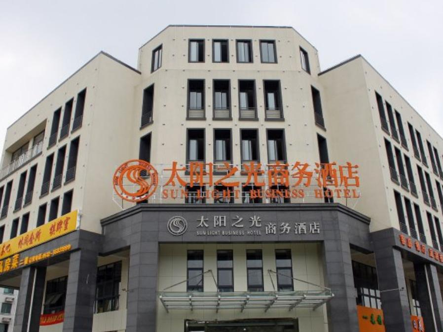 Kunshan Sunshine Business Hotel - Kunshan