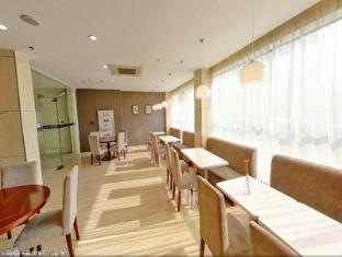 Hanting Hotel Shanghai SNIEC Branch