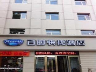 Bestay Hotel Express Luoyang Xiguan - Hotels and Accommodation in China, Asia