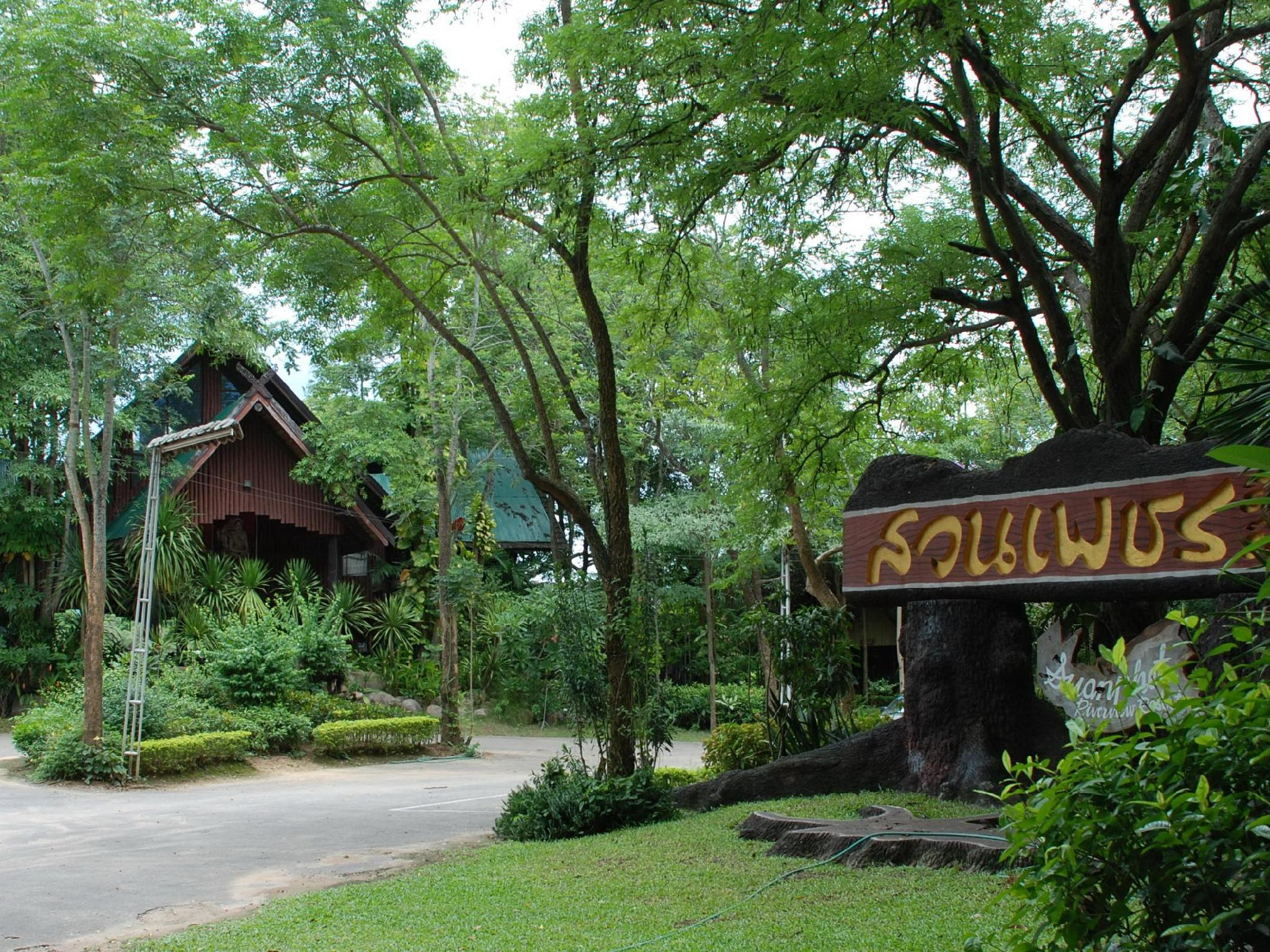 Suanphet Riverview Resort - Hotels and Accommodation in Thailand, Asia