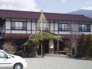 hotel Komaya Ryokan