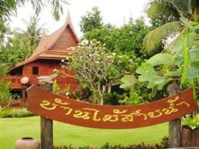Baanmai Sainam Resort