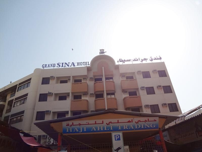 Grand Sina Hotel - Hotels and Accommodation in United Arab Emirates, Middle East