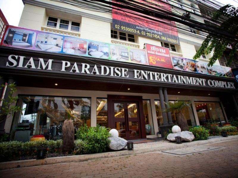 สยามพาราไดซ์ โฮเต็ล (Siam Paradise Hotel)'s photo
