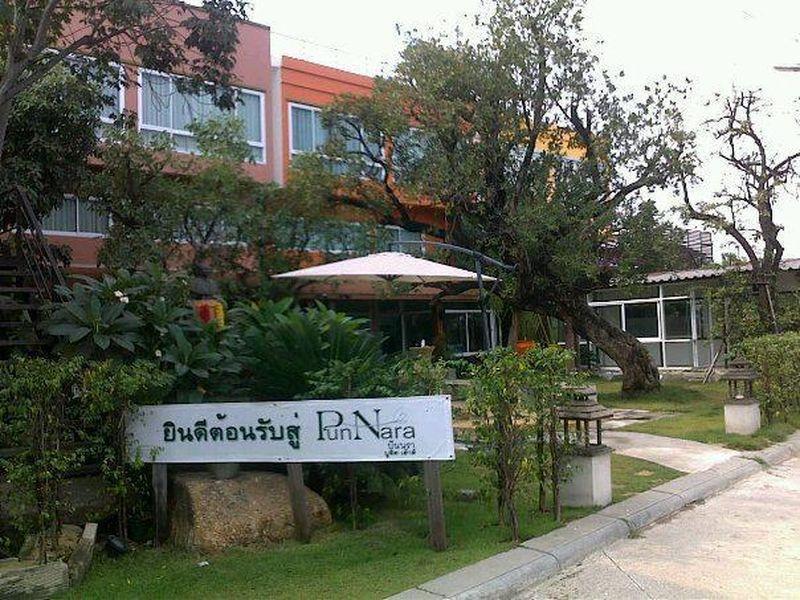 Punnara Boutique House - Pathum Thani